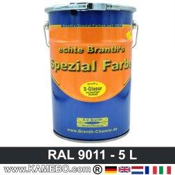 BRANTH's S-GLASUR Metall Schutzlack Hochglänzend RAL 9011 Graphitschwarz / Schwarz 5 Liter