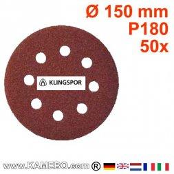 KLINGSPOR Schleifpapier PS 22 K Ø 150 mm 50 Stück P180