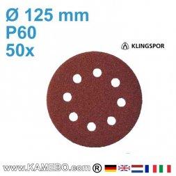 KLINGSPOR Schleifpapier PS 22 K Ø 125 mm 50 Stück P60