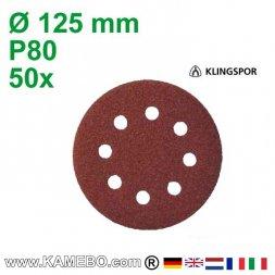 KLINGSPOR Schleifpapier PS 22 K Ø 125 mm 50 Stück P80