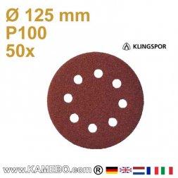 KLINGSPOR Schleifpapier PS 22 K Ø 125 mm 50 Stück P100