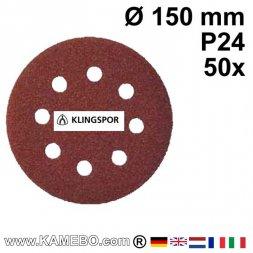 KLINGSPOR Schleifpapier PS 22 K Ø 150 mm 50 Stück P24
