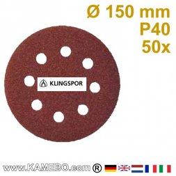 KLINGSPOR Schleifpapier PS 22 K Ø 150 mm 50 Stück P40