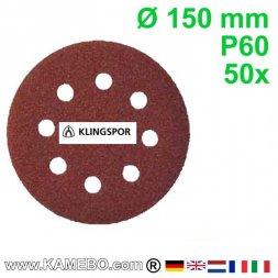 KLINGSPOR Schleifpapier PS 22 K Ø 150 mm 50 Stück P60