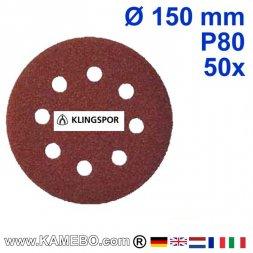 KLINGSPOR Schleifpapier PS 22 K Ø 150 mm 50 Stück P80