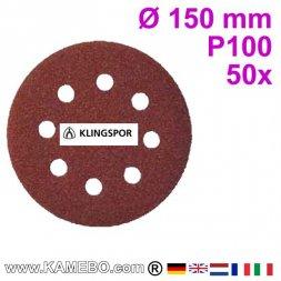 KLINGSPOR Schleifpapier PS 22 K Ø 150 mm 50 Stück P100