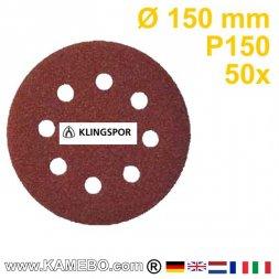 KLINGSPOR Schleifpapier PS 22 K Ø 150 mm 50 Stück P150