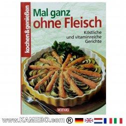 Düsseldorf im Bismarckreich. Politik und Wahlen, Parteien und Vereine. Libro tedesco